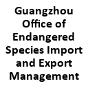 Guangzhou Office of Endangered Species Import and Export Management Office