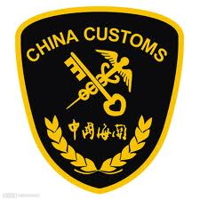 Customs of the People's Republic of China