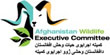 Afghanistan Wildlife Executive Committee (AWEC)