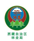 Forestry Administration of Tibet Autonomous Region
