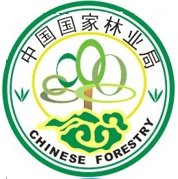 State Forestry Administration of the People's Republic of China